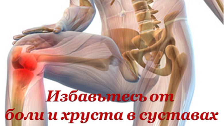 щелчки и боль в плечевом суставе лечение