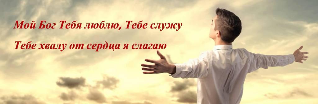 Открытка ты мой бог